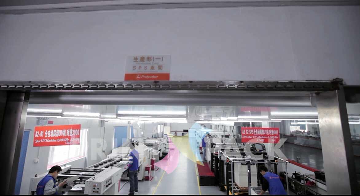 German Spot UV Coating Machine